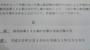 DSC_2912