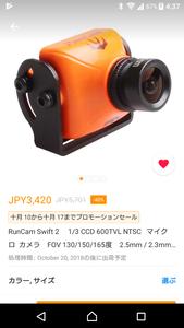 Screenshot_20181017-043738