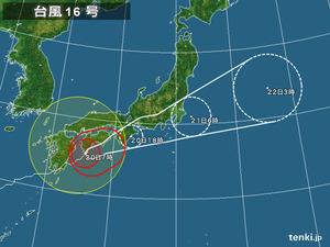 typhoon_1616_2016-09-20-07-00-00-large