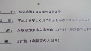DSC_2458