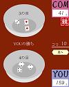 mini_dice