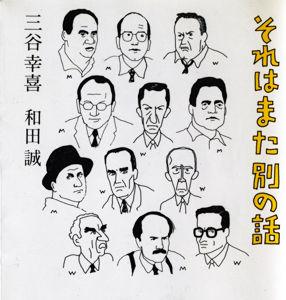【デッサン歴15年】初心者向けのおすすめ ...
