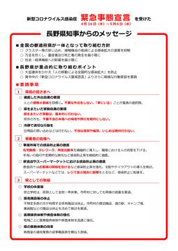 messeyoyaku[1]