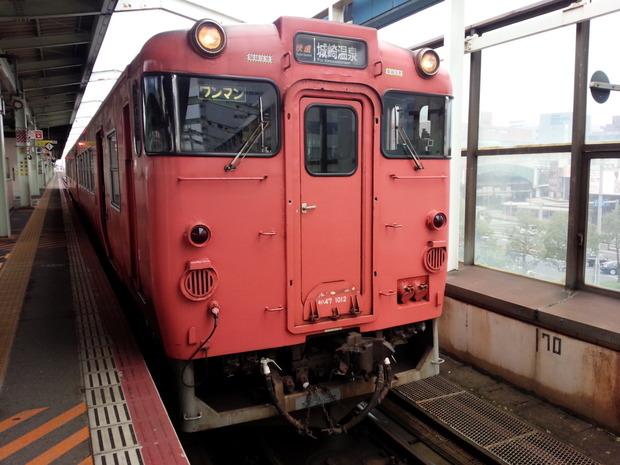 Ebg6Z5S