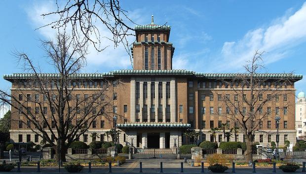 1280px-Kanagawa_Prefectural_Office