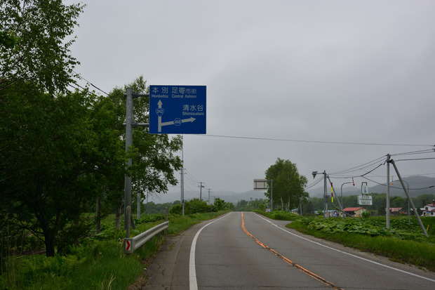 q5kmz3F