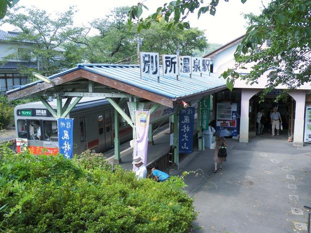 Ueda_dentetsu_Bessho-onsen_station
