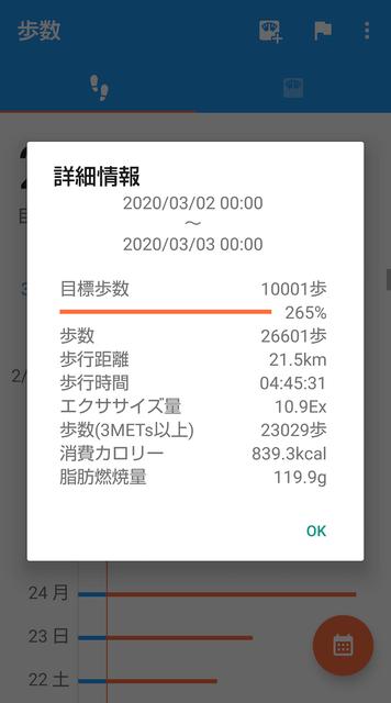 7zPma5P