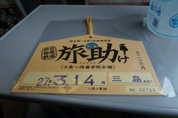 qi5N1P6