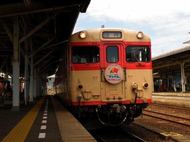lib627450