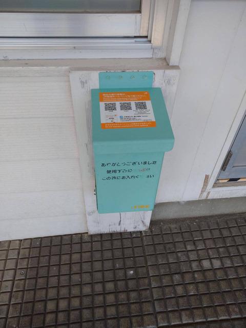 3090kCP