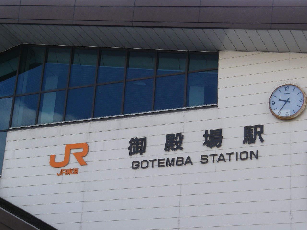 自転車の 東京 富士山 自転車 ルート : チャリ旅スレ】自転車で富士山 ...