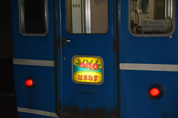 325jlVx