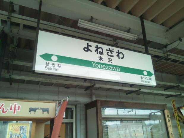 YoI3MHX
