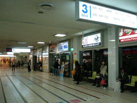 fukuoka_kokura000