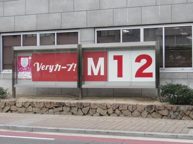 RL2RPCM