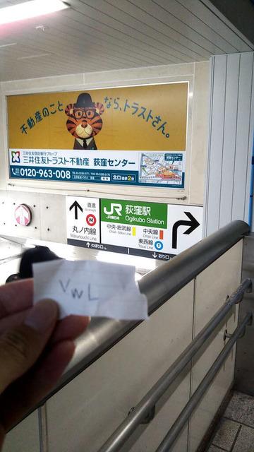 Wwq7mSc
