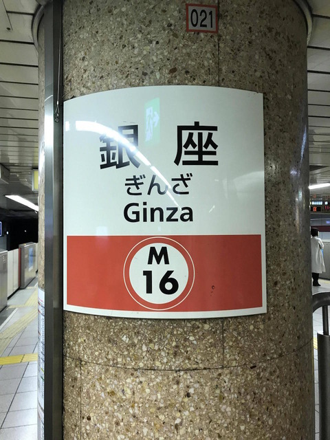 GV2EM4c