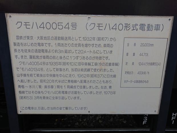 65a7e033