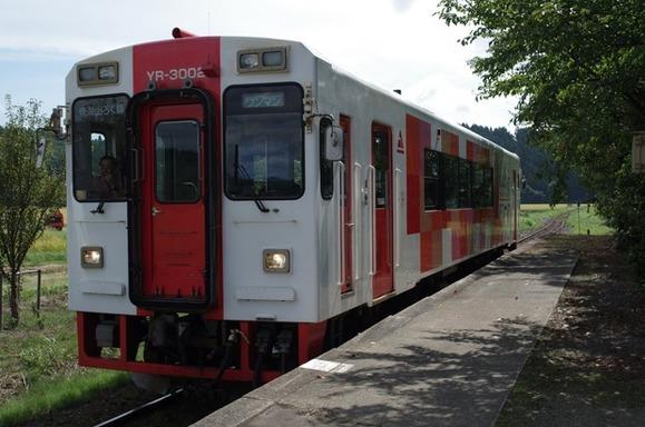 312c332e-s