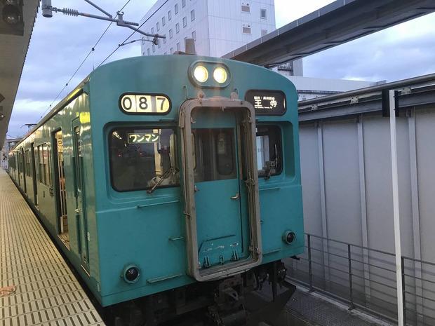 Fnx4Rbu