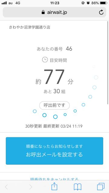 F9eOtx4