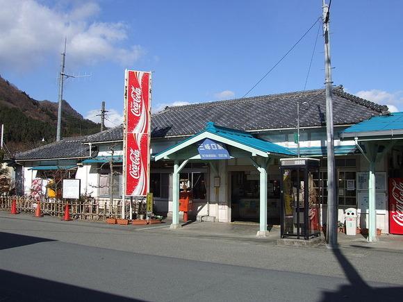 800px-CTK_Mitsumineguchi_station