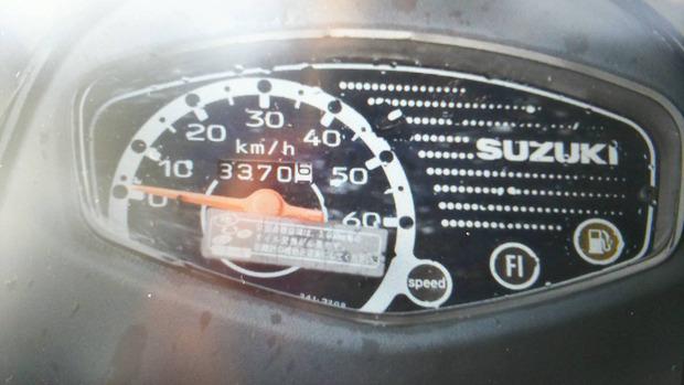 935EU2d