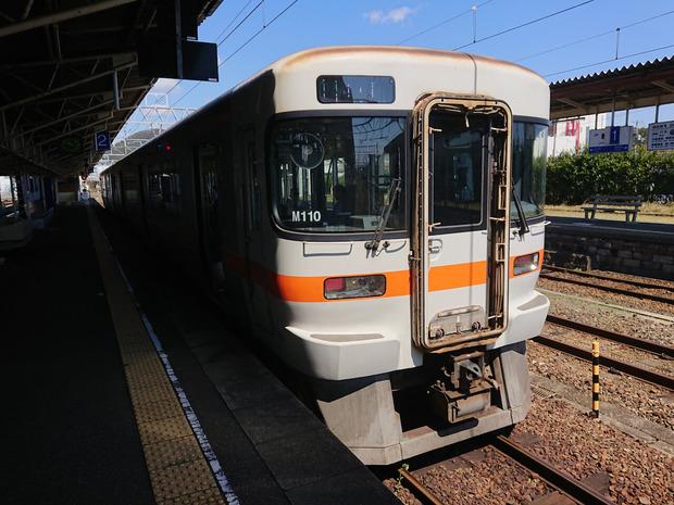 UpS7y9R