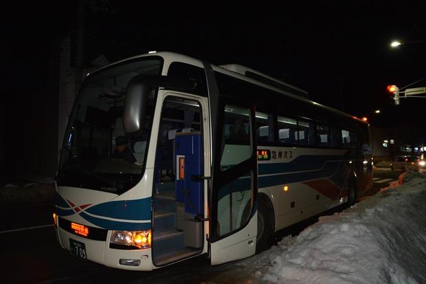 N90J367
