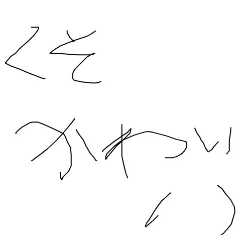 livejupiter-1542803808-2-490x490