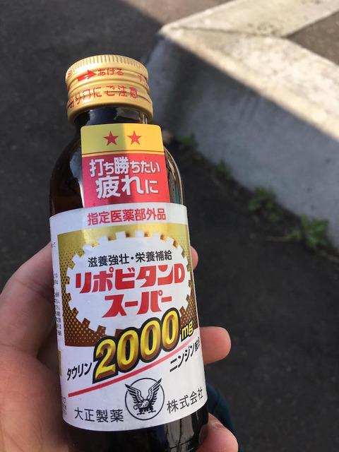 JiFOXRu
