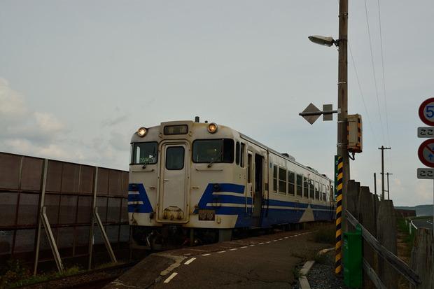 26CVU04