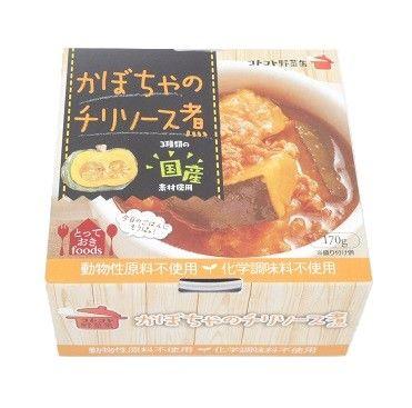 かぼちゃのチリソース煮缶(切り抜き)
