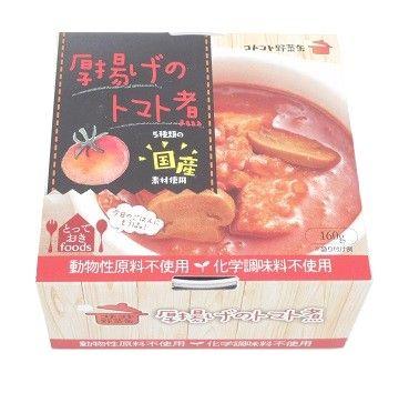 厚揚げのトマト煮缶(切り抜き)