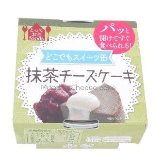 スイーツ缶(抹茶チーズ)(切り抜き)