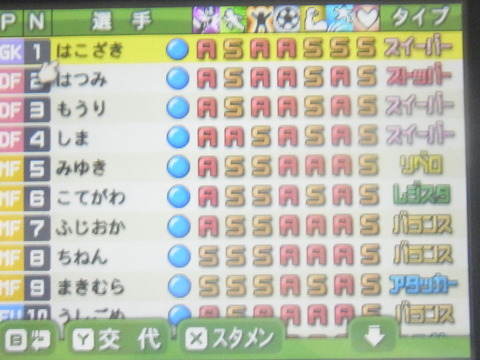 RIMG0330