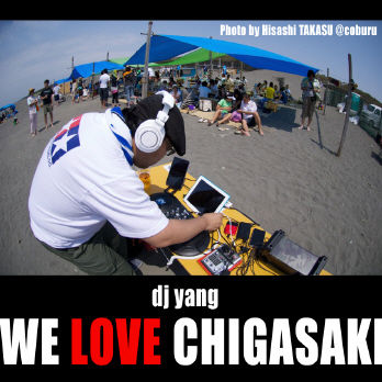welovechigasaki