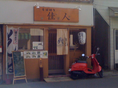 2010_0426_150614