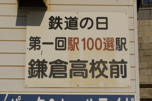 2009_1128_110830