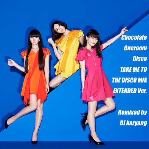 Perfume Extendedのコピー