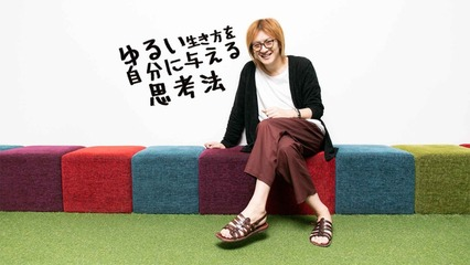 yujyun_wakashin_TOP-800x450