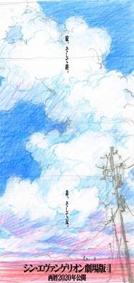 l_n180720_eva-haikyu_3