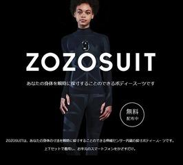 l_ikko_zozosuit001