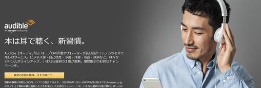 SnapCrab_NoName_2019-6-18_20-8-56_No-00