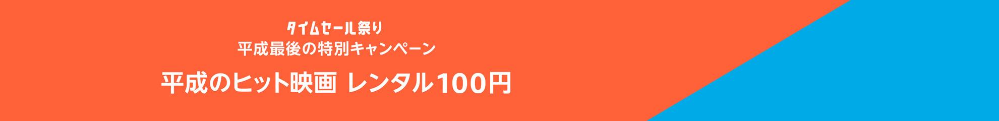 MD_heisei_39._CB1198675309_