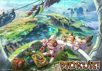 tobe191106_mokuri00