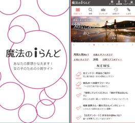 SnapCrab_NoName_2019-4-11_21-33-50_No-00