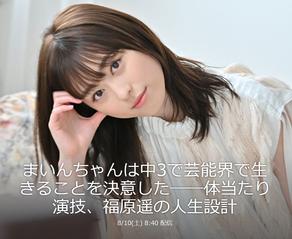 SnapCrab_NoName_2019-8-11_20-8-51_No-00