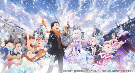 rezero_ova_key_new_fixw_730_hq